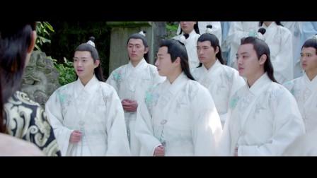《梁山伯与祝英台新传》22集预告片