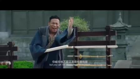 《新乌龙院之笑闹江湖》阿威练习剑道,宝师父看到后被吓的腿都软了