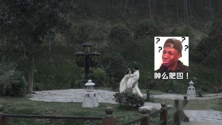 """皓镧秘传:皓镧传剧组日常充满了""""惊吓"""""""