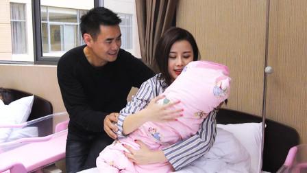 陈翔六点半:刚生完孩子的她,竟被老公大声呵斥?