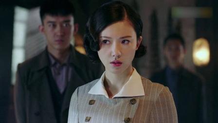 红蔷薇10集预告片