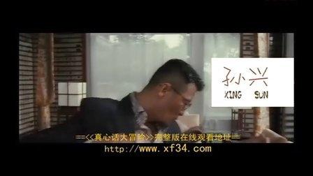 《真心话大冒险》文章电影完整片国语DVD中字观看