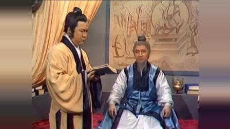 王重阳阳寿耗尽驾鹤西去, 西毒现身夺取九阴真经!