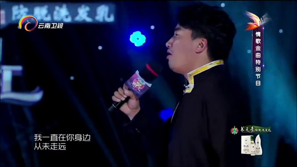 《中国情歌汇 2017》-20170803期精彩看点 完玛三智唱藏语版<传奇>别具风情