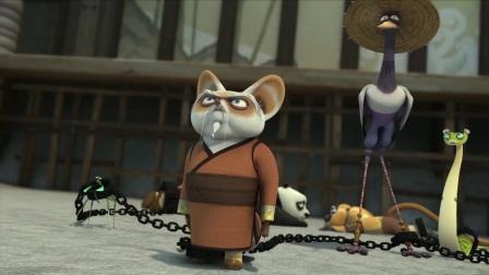 功夫熊猫 第三季 第 2 集 艺术创作是痛苦的
