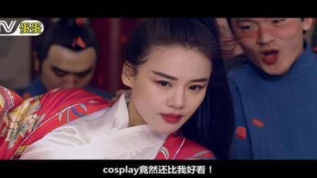 《将军在上》: 要是我有个这么宠夫的将军做老婆, 我也愿意怂怂的啊!