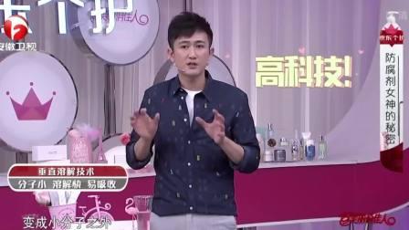 《美丽俏佳人 安徽卫视 2018》精彩片段剪辑