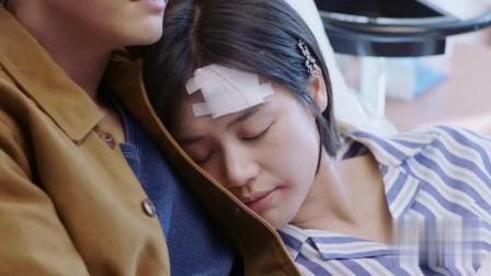 橙红年代:胡蓉刘子光日常恩爱,安静美人安睡