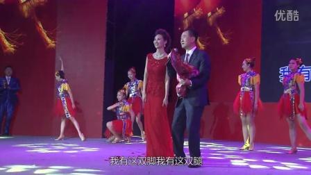王健林万达年会献唱_假行僧