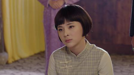 《义海》得知是景世琛杀死了自己的父亲筱阳无法接受