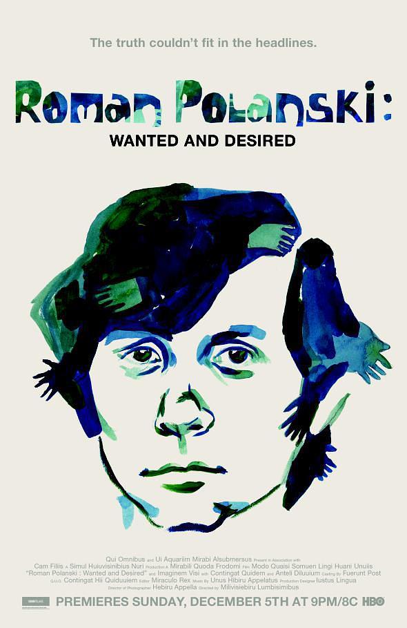 罗曼·波兰斯基(被通缉的与被渴望的)