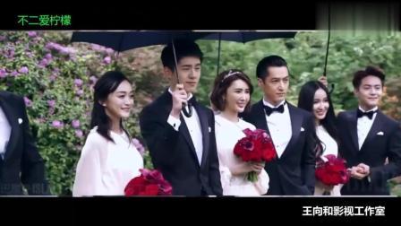 袁弘和张歆艺婚礼中史上最帅伴郎团, 颜值帅出珠穆朗玛峰