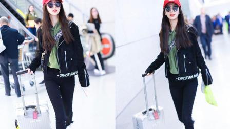 Angelababy潮流打扮现身机场筷子腿超吸睛
