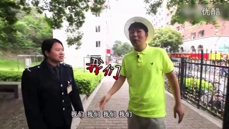 最热门视频《果味人汽王》第1集:综艺大咖校园致青春 (8)