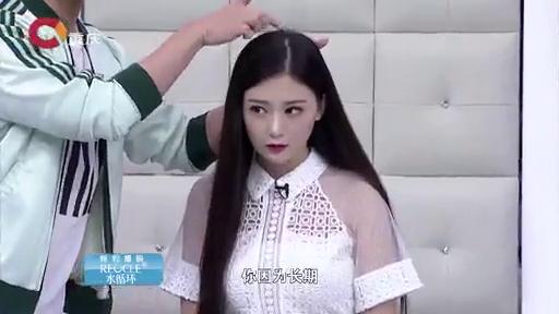 《美丽俏佳人 重庆卫视  2015》-20151022期精彩看点 男生都爱女生秀发 头发干枯很减分