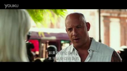 《极限特工3》全新预告片 范?迪塞尔 甄子丹 吴亦凡宇宙最强对决