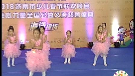 1032 舞蹈《感觉自己萌萌哒》