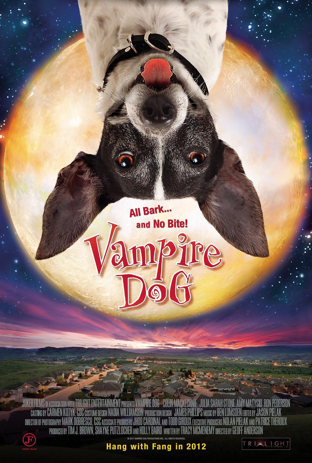 狗狗吸血鬼