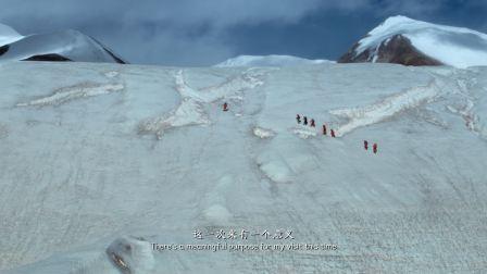 前往海拔六千米无人区,与自己和过往和解