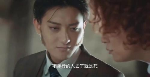 《热血少年》-第1集精彩看点 吴乾乘风演戏抓三叔
