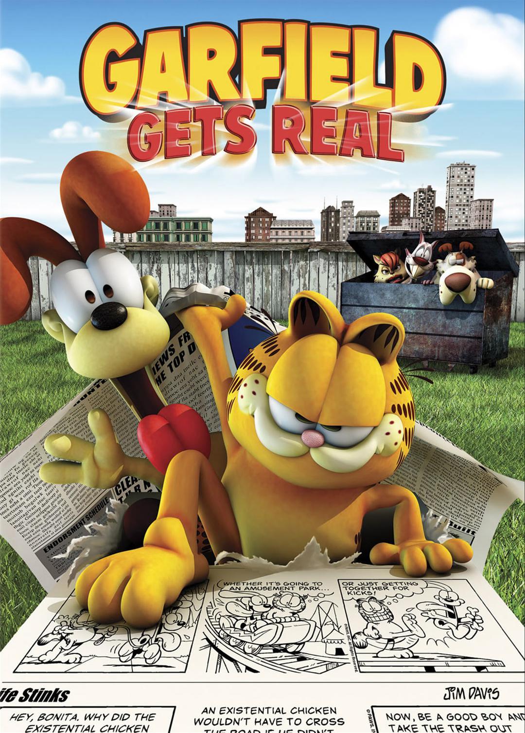 加菲猫(现实世界历险记)