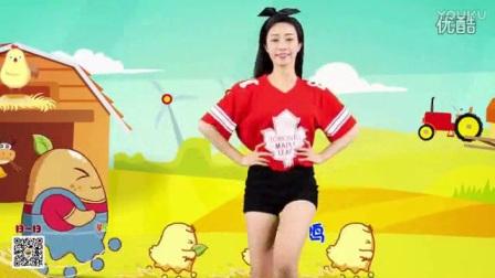 《 小鸡小鸡》 幼儿舞蹈少儿歌曲幼儿园律动六一儿童节舞蹈幼师_标清_标清