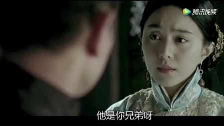 新少林寺片段,刘德华范冰冰演两夫妻