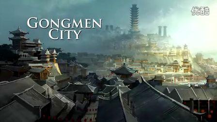 功夫熊猫2创作灵感场景介绍-Gongmen city