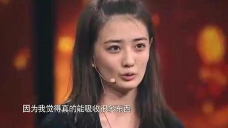 """《我就是演员》徐璐:""""我也没那么差吧"""",章子怡笑了"""