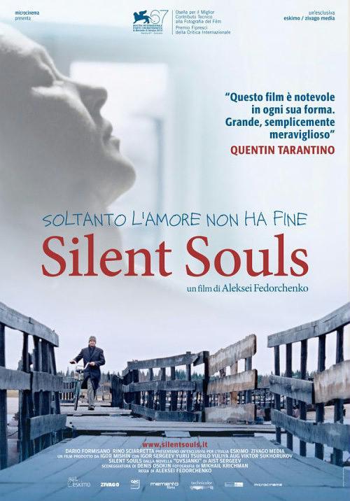沉默的灵魂