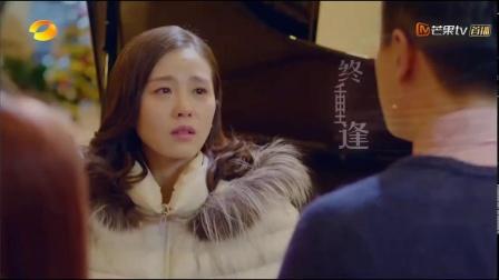 《如果可以这样爱》时光篇:佟大为刘诗诗重逢却不相识保剑锋三年痴守强势插足