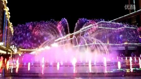 小苹果音乐喷泉,很漂亮