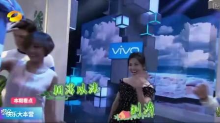 快乐大本营 2017 - 芒果TV