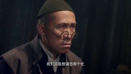 《飞哥战队》预告片第7集