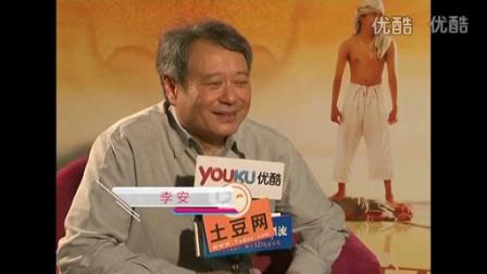 李安专访 从《少年派的奇幻漂流》谈电影梦 高清