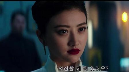 电影《环太平洋:雷霆再起》:景甜演绎霸气十足的女老板