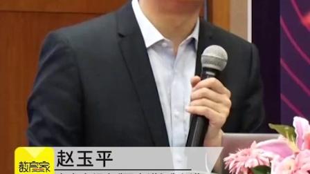 百家讲坛赵玉平告诉你:脱单秘诀,教育家社区!
