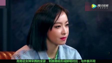 """热血街舞团2018《热血街舞团》鹿晗上演""""北京瘫""""圈粉无数"""