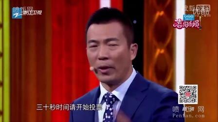 欧弟 郭麒麟 阎鹤翔 相声 《锵锵三人行》 赛后感言 喜剧总动员 161008