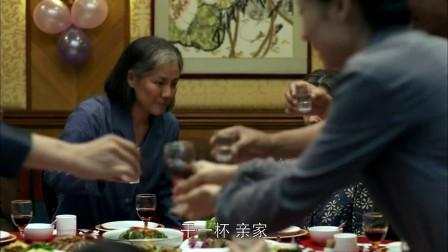 刘琳——电视剧代表作之四《父母爱情》第40集江德华老丁和安杰一家参加亚菲婚礼