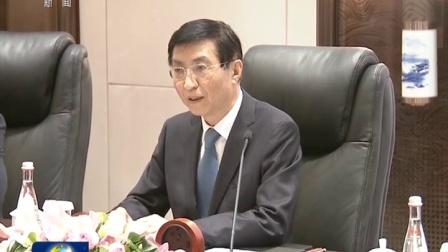 王沪宁会见出席世界互联网大会的外国客人171203