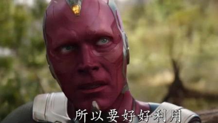 复仇者联盟3:无限战争中文版剧场预告片