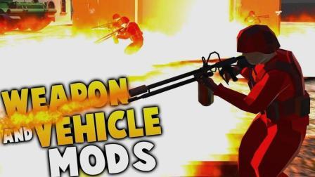 小飞象解说?战地模拟器 陨石大冲撞登陆流星岛! 超级火焰枪喷射房子瞬间燃烧!