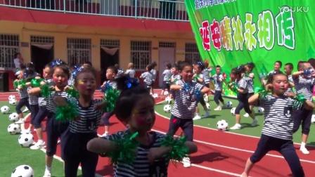 儿童舞蹈《足球宝贝》六一节目