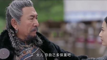 电视剧―2019倚天屠龙记50之汝王死