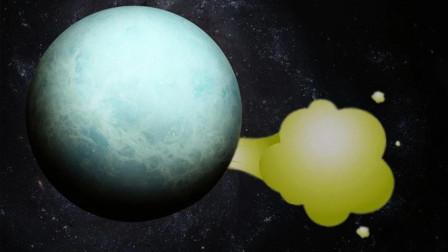 天王星其实很臭, 传说中的王霸之气, 原来就是臭鸡蛋味?