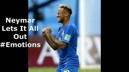 【读球师】内马尔的情感反应巴西2-0胜利世界杯2018