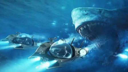 巨齿鲨:片尾曲是一首什么歌,超好听,求歌名