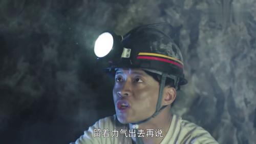《我怕来不及》-第2集精彩看点 李春生为救白洁被埋井下
