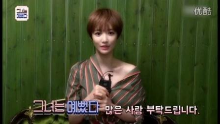 《她很漂亮》 高俊熙海报拍摄采访
